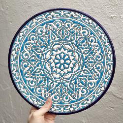 "Plate ""Arte"" R-138-4"