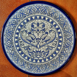 "Plate ""Arte"" R-138-5"
