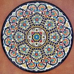 "Plate ""Arte"" R-967-3"