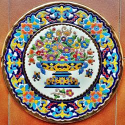 "Plate ""Arte"" R-119-5"