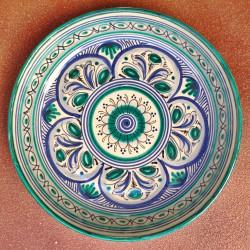 "Ceramic ""Salad"" Plate..."