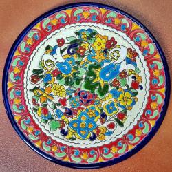 "Plate ""Arte"" R-964-a"