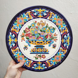 "Plate ""Arte"" R-967-4"