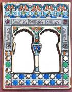 ARTECER - Andalusian Ceramics -